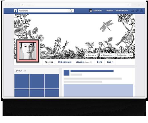 """Дизайн страницы Facebook """"Anastasia"""""""